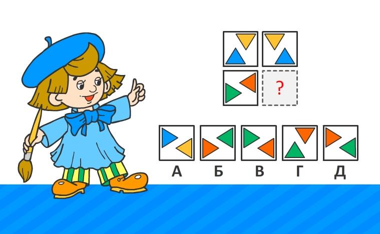 задача на логику для детей 6-7 лет