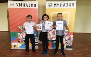 Первый тур инклюзивной олимпиады «Умназия» в СКОШИ №65
