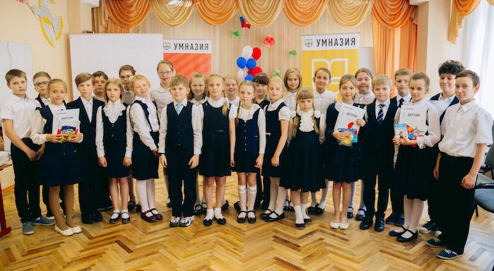 Награждение в Школе 1569 «Созвездие»