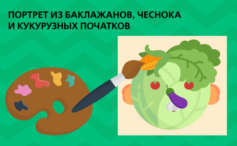 description-right-image