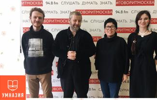 Владимир Спиридонов и Галина Кан на Говорит Москва