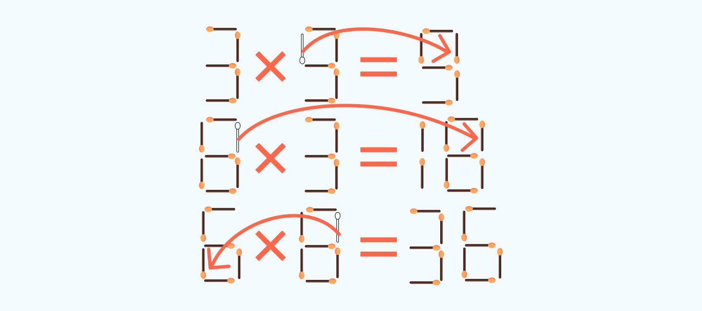ответ на головоломку со спичками