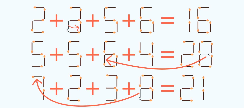ответ на задачу со спичками