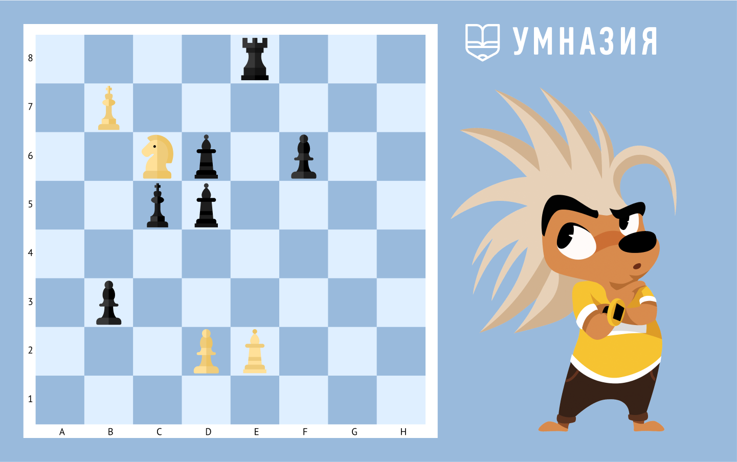 шахматная задача для детей