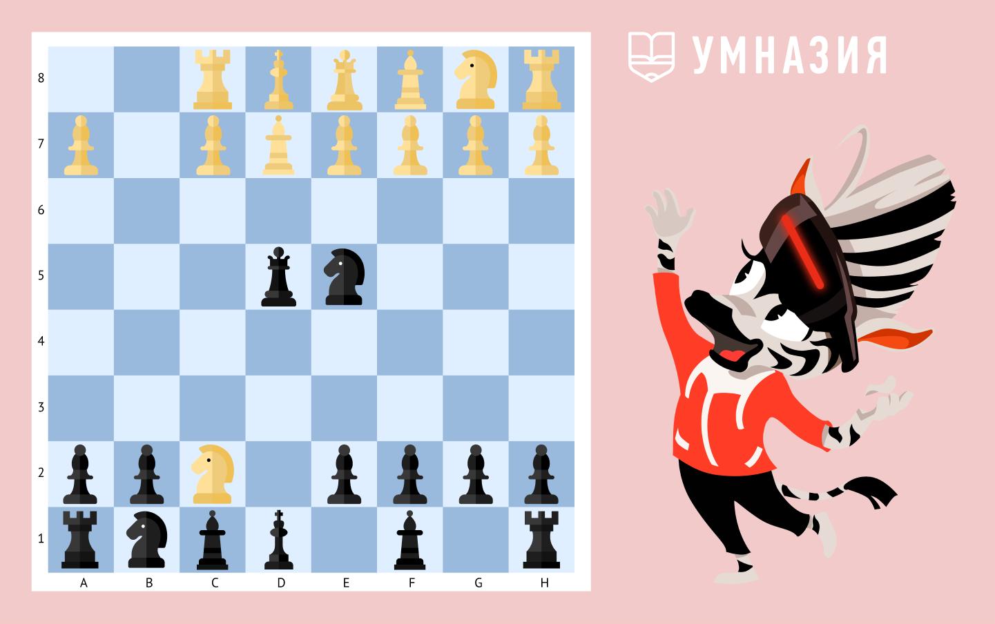 простая шахматная задача