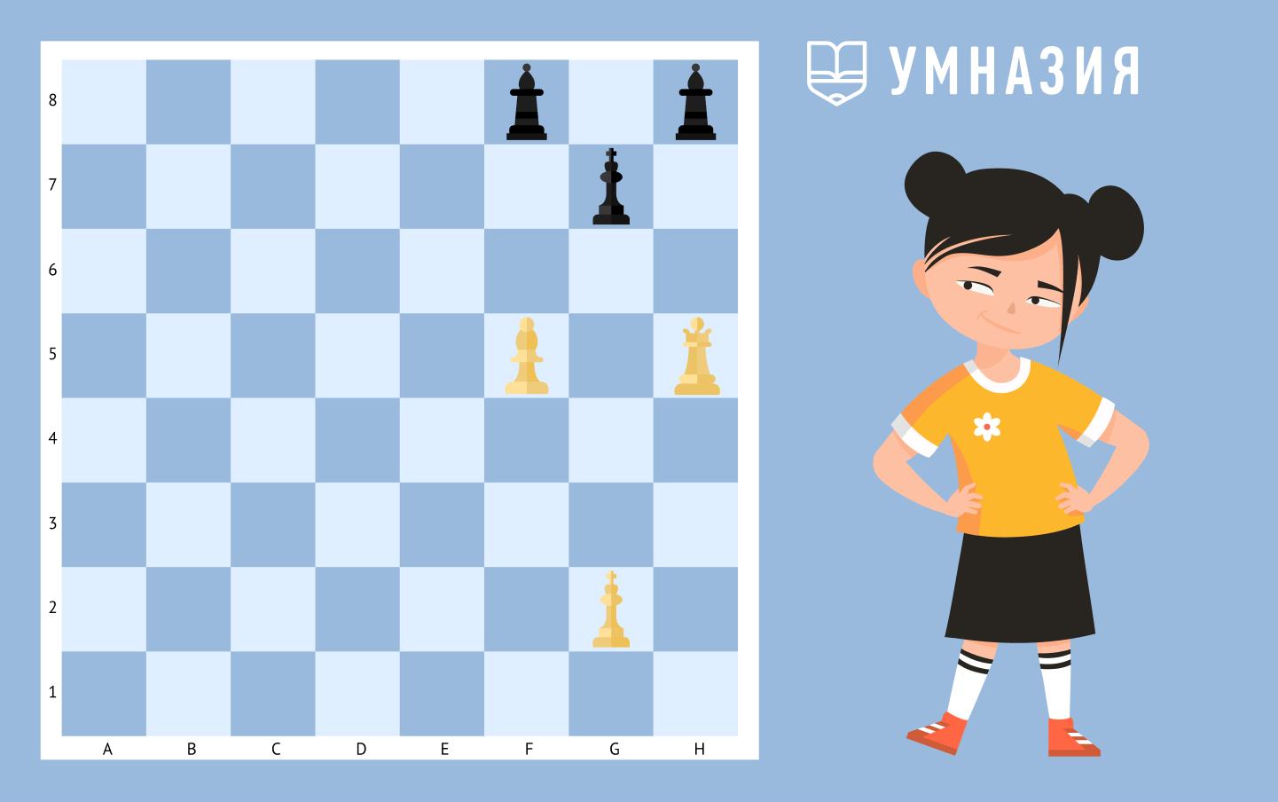 шахматная задача в один ход