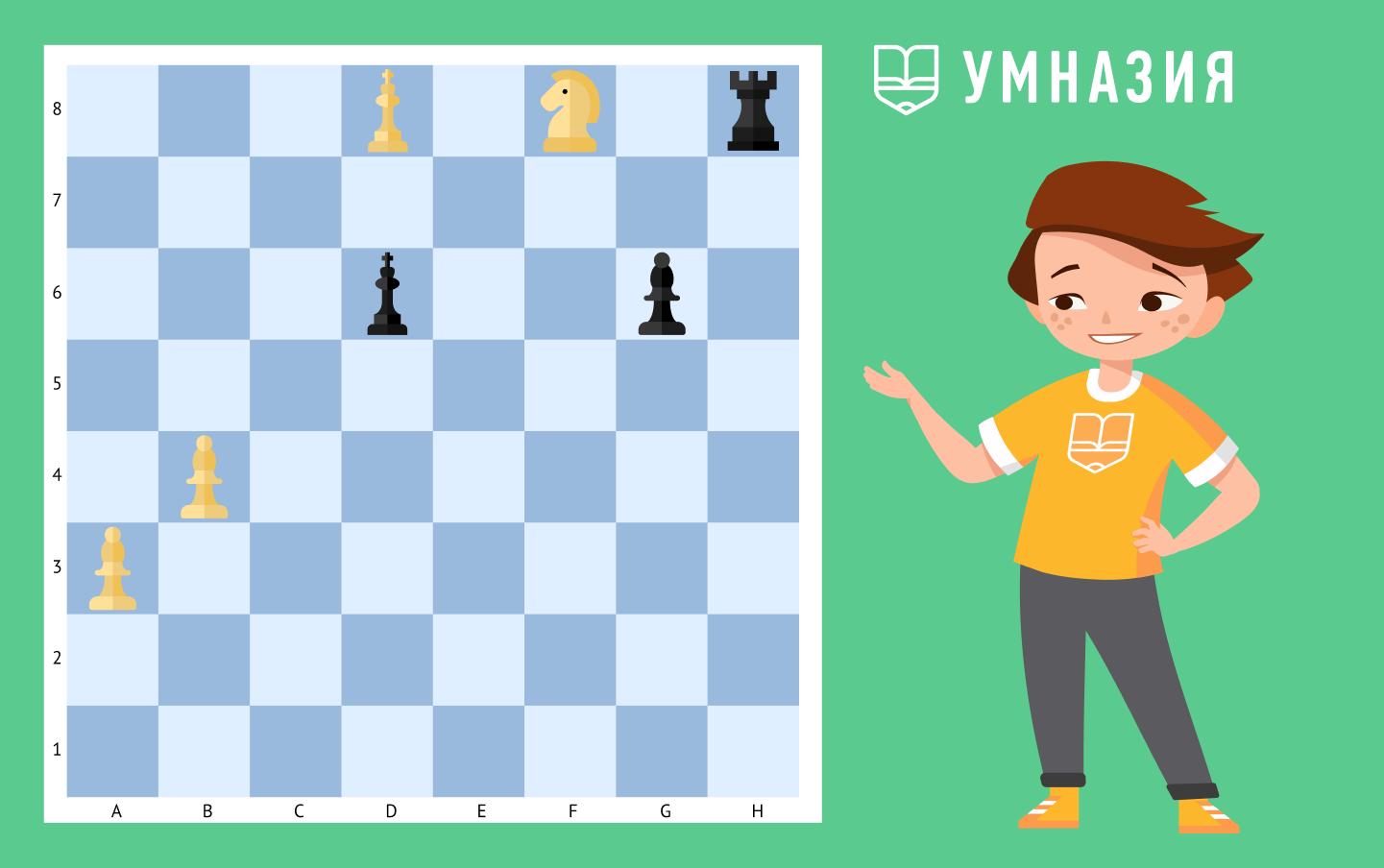 простая шахматная задача в один ход