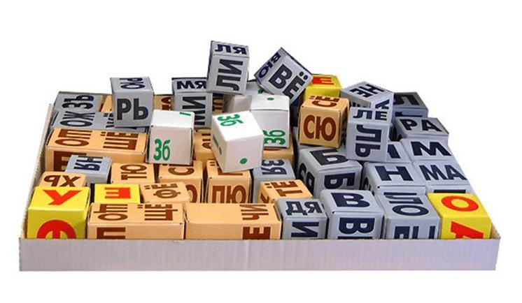 кубики зайцева для детей