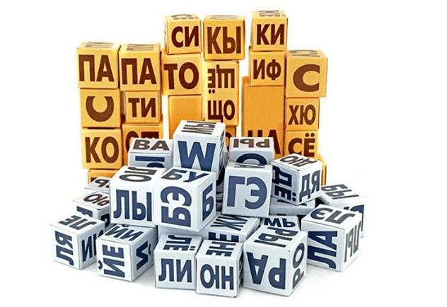 кубики зайцева для обучения чтению