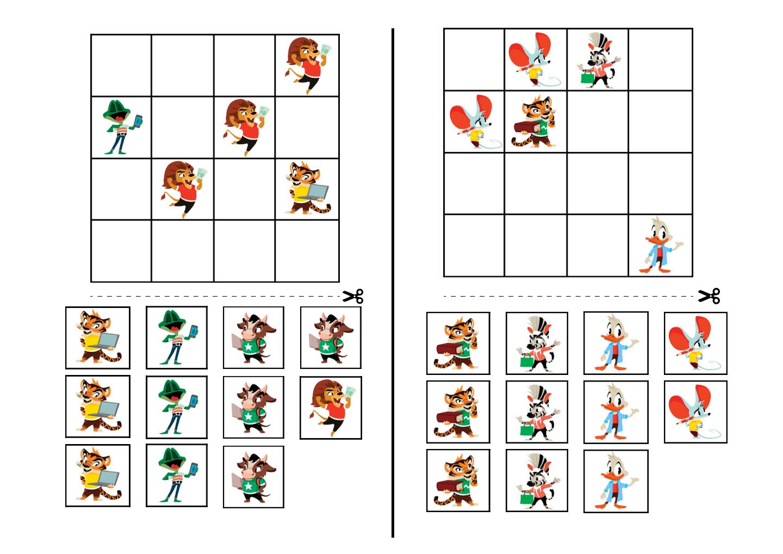 судоку для детей в картинках сложное