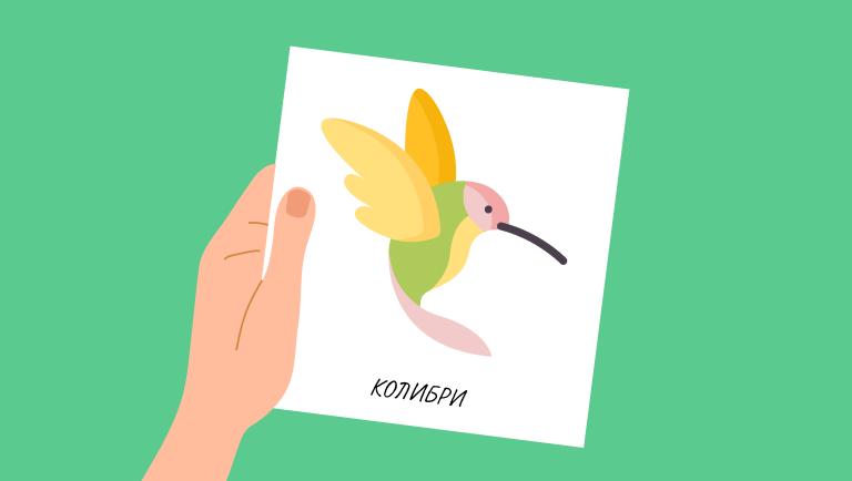 загадки про диких птиц