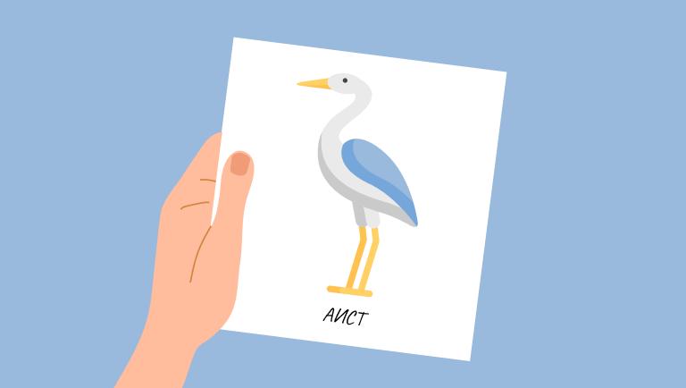 загадки про перелетных птиц