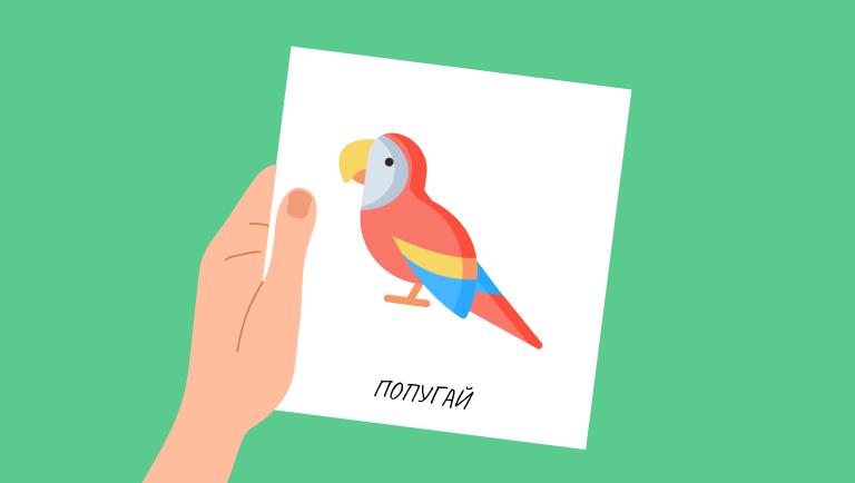 загадки про птиц для дошкольников