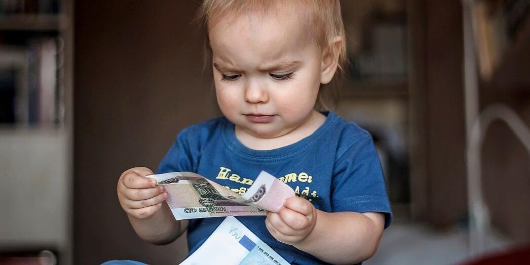 Удивительные факты о деньгах для детей