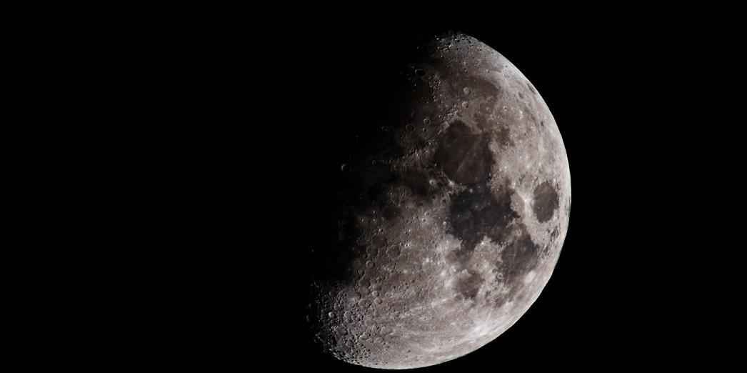 Детям о Луне